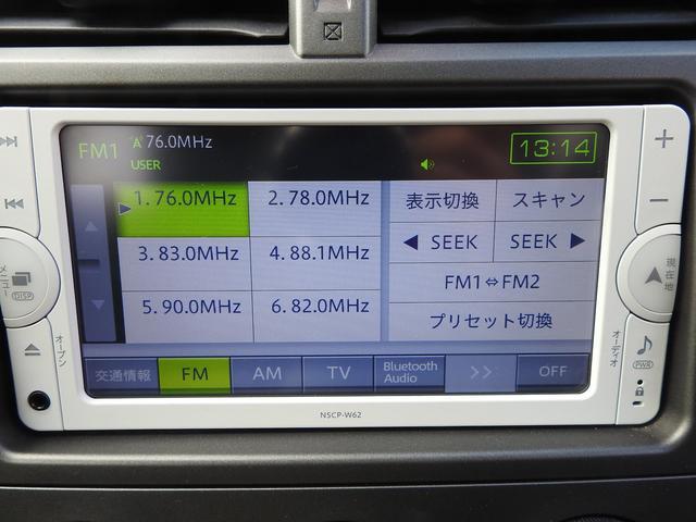 X 後部スローパー仕様 車高調整モード付(17枚目)