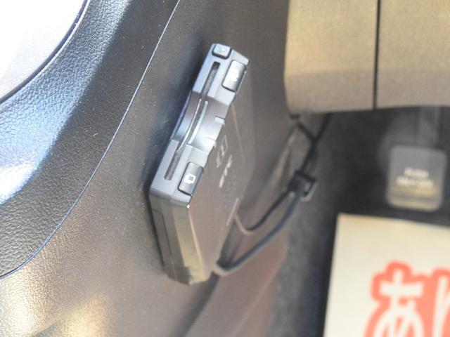 X 後部スローパー仕様 車高調整モード付(19枚目)