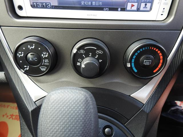 X 後部スローパー仕様 車高調整モード付(20枚目)