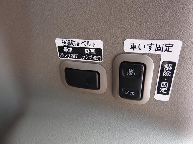 ダイハツ タント 福祉車両 スローパー リヤシート付