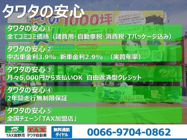 「ホンダ」「ステップワゴンスパーダ」「ミニバン・ワンボックス」「沖縄県」の中古車31