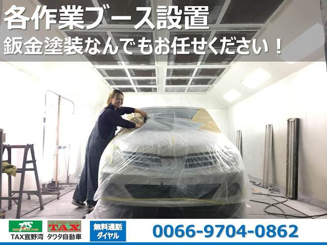 「ホンダ」「ステップワゴンスパーダ」「ミニバン・ワンボックス」「沖縄県」の中古車32