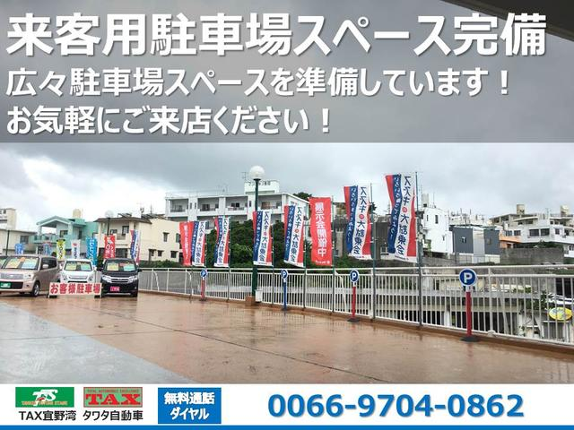 「ホンダ」「ステップワゴンスパーダ」「ミニバン・ワンボックス」「沖縄県」の中古車34