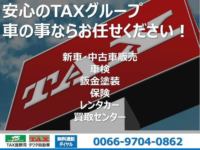 「ホンダ」「ステップワゴンスパーダ」「ミニバン・ワンボックス」「沖縄県」の中古車35