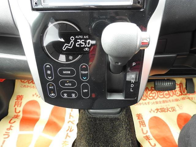 「日産」「デイズ」「コンパクトカー」「沖縄県」の中古車19