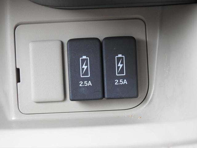 充電用USBジャックが2個付いています☆