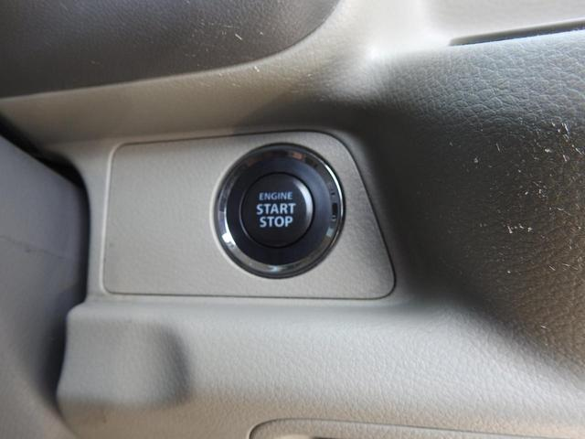 運転席のボタンでパワースライドドアはオートをオンとオフにできます。