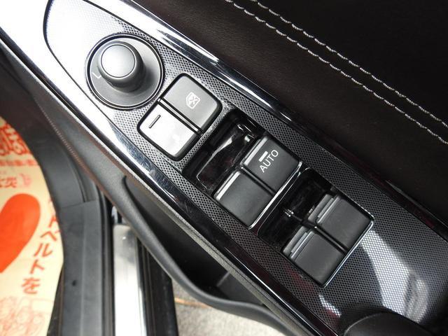XDツーリング Lパッケージ 修復歴なし プッシュスタート 衝突被害軽減ブレーキ ヘッドアップディスプレイ マツダコネクトナビ フルセグTV CD/DVD/USB/SD Bluetooth LEDヘッドライト ハーフレザーシート(23枚目)