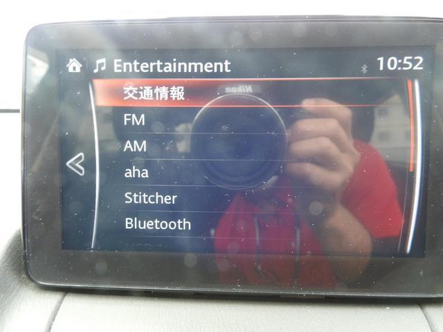XDツーリング Lパッケージ 修復歴なし プッシュスタート 衝突被害軽減ブレーキ ヘッドアップディスプレイ マツダコネクトナビ フルセグTV CD/DVD/USB/SD Bluetooth LEDヘッドライト ハーフレザーシート(27枚目)