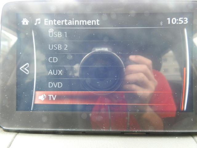 XDツーリング Lパッケージ 修復歴なし プッシュスタート 衝突被害軽減ブレーキ ヘッドアップディスプレイ マツダコネクトナビ フルセグTV CD/DVD/USB/SD Bluetooth LEDヘッドライト ハーフレザーシート(28枚目)