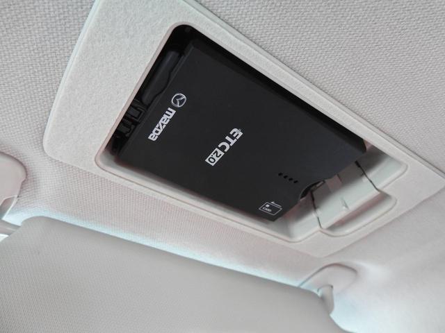XDツーリング Lパッケージ 修復歴なし プッシュスタート 衝突被害軽減ブレーキ ヘッドアップディスプレイ マツダコネクトナビ フルセグTV CD/DVD/USB/SD Bluetooth LEDヘッドライト ハーフレザーシート(29枚目)