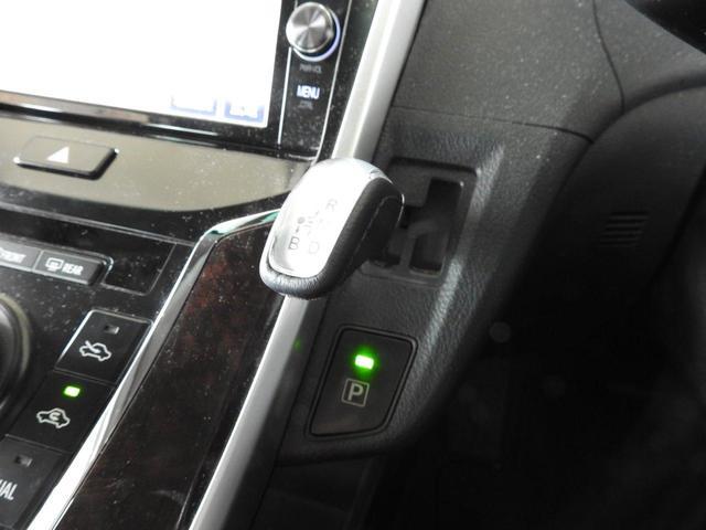 S 修復歴なし プッシュスタート 運転席/助手席パワーシート 純正SDナビ フルセグTV CD/DVD CD録音 バックモニター Bluetooth LEDヘッドライト ビルトインETC 純正アルミ(19枚目)