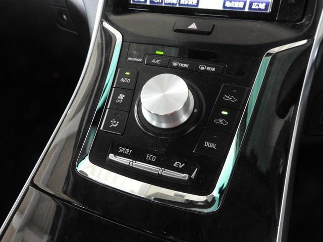 S 修復歴なし プッシュスタート 運転席/助手席パワーシート 純正SDナビ フルセグTV CD/DVD CD録音 バックモニター Bluetooth LEDヘッドライト ビルトインETC 純正アルミ(20枚目)