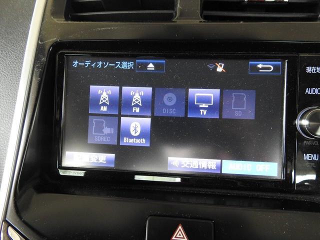 S 修復歴なし プッシュスタート 運転席/助手席パワーシート 純正SDナビ フルセグTV CD/DVD CD録音 バックモニター Bluetooth LEDヘッドライト ビルトインETC 純正アルミ(25枚目)