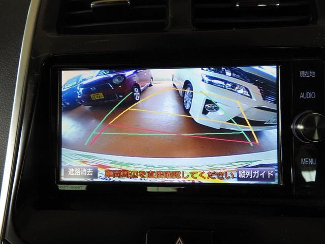 S 修復歴なし プッシュスタート 運転席/助手席パワーシート 純正SDナビ フルセグTV CD/DVD CD録音 バックモニター Bluetooth LEDヘッドライト ビルトインETC 純正アルミ(26枚目)