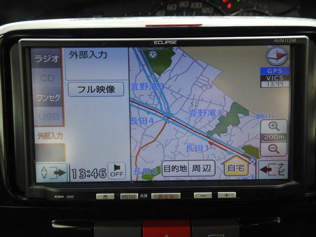 Gスペシャル(25枚目)