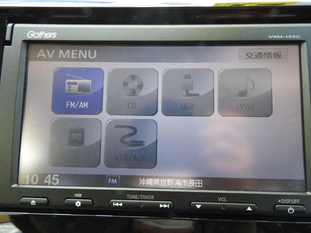 FM/AM/CD/USB/iPod/SD/AUX