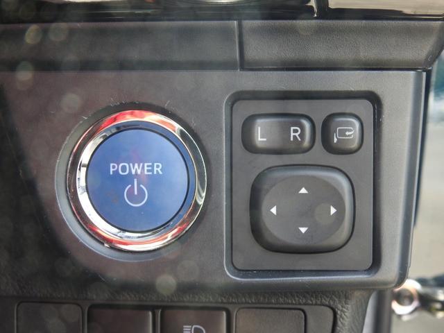 エンジンプッシュスタートスイッチ&電動ミラーのスイッチ類