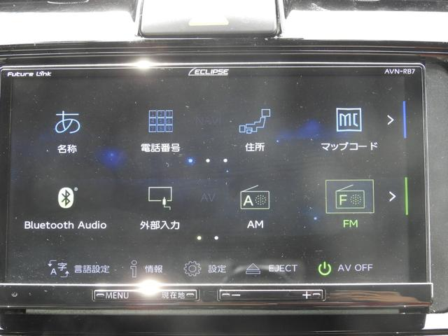 フルセグTV、SD録音、CD、DVD、Bluetoothなど機能も充実♪