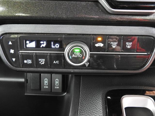 G・Lターボホンダセンシング 修復歴なし プッシュスタート 両側電動スライドドア 純正HDDナビ フルセグTV CD/DVD/USB/SD/HDMI Bluetooth CD録音 バックモニター ETC ハーフレザーシート(28枚目)