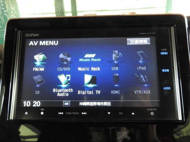 G・Lターボホンダセンシング 修復歴なし プッシュスタート 両側電動スライドドア 純正HDDナビ フルセグTV CD/DVD/USB/SD/HDMI Bluetooth CD録音 バックモニター ETC ハーフレザーシート(29枚目)