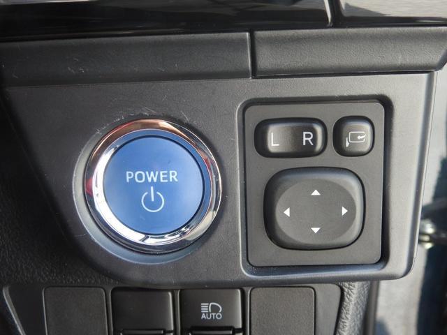 ハイブリッドG ダブルバイビー 修復歴無し 衝突被害軽減ブレーキ プッシュスタート ハーフレザーシート LEDヘッドライト LEDフォグランプ ナノイーエアコン イクリプスメモリーナビ CD/DVD Bluetooth(18枚目)
