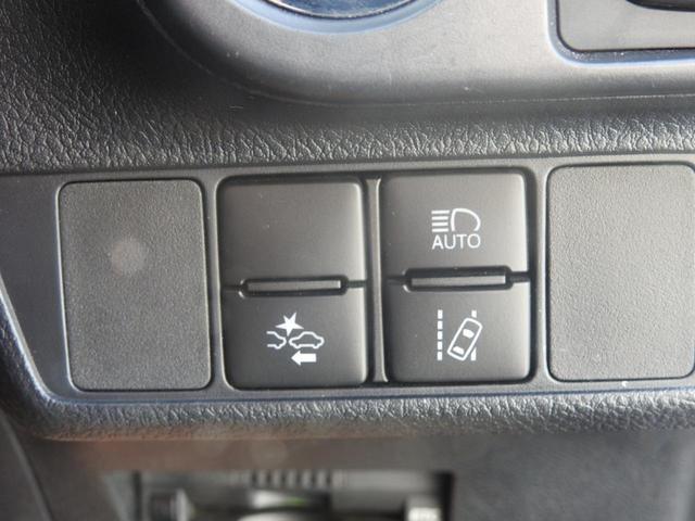 ハイブリッドG ダブルバイビー 修復歴無し 衝突被害軽減ブレーキ プッシュスタート ハーフレザーシート LEDヘッドライト LEDフォグランプ ナノイーエアコン イクリプスメモリーナビ CD/DVD Bluetooth(19枚目)