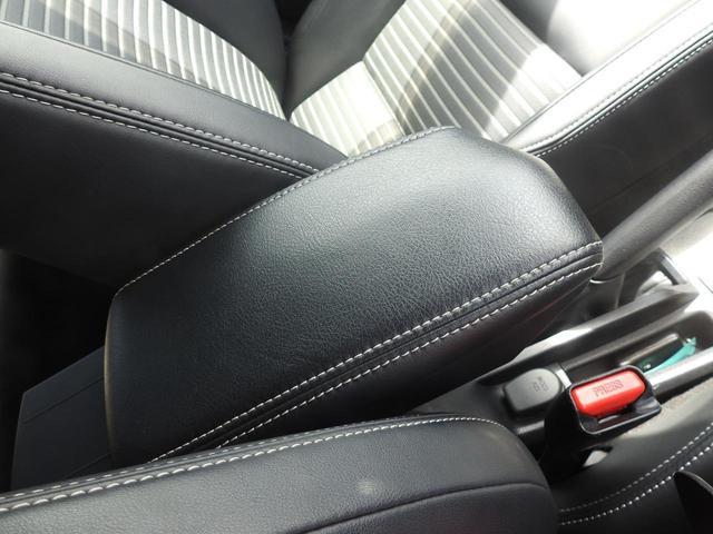 ハイブリッドG ダブルバイビー 修復歴無し 衝突被害軽減ブレーキ プッシュスタート ハーフレザーシート LEDヘッドライト LEDフォグランプ ナノイーエアコン イクリプスメモリーナビ CD/DVD Bluetooth(22枚目)