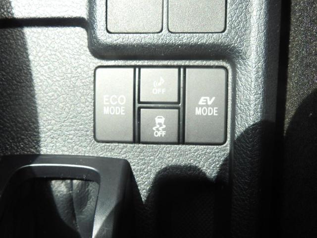 ハイブリッドG ダブルバイビー 修復歴無し 衝突被害軽減ブレーキ プッシュスタート ハーフレザーシート LEDヘッドライト LEDフォグランプ ナノイーエアコン イクリプスメモリーナビ CD/DVD Bluetooth(26枚目)