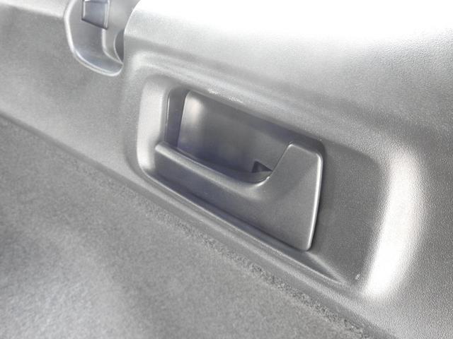 ハイブリッドG ダブルバイビー 修復歴無し 衝突被害軽減ブレーキ プッシュスタート ハーフレザーシート LEDヘッドライト LEDフォグランプ ナノイーエアコン イクリプスメモリーナビ CD/DVD Bluetooth(33枚目)
