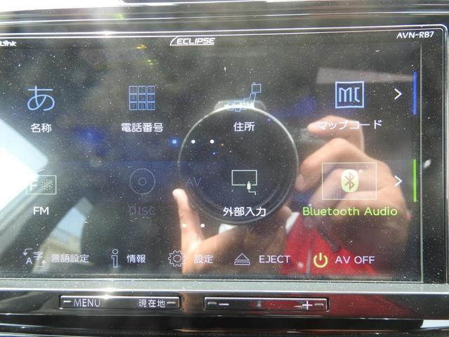 ハイブリッドG ダブルバイビー 修復歴無し 衝突被害軽減ブレーキ プッシュスタート ハーフレザーシート LEDヘッドライト LEDフォグランプ ナノイーエアコン イクリプスメモリーナビ CD/DVD Bluetooth(34枚目)