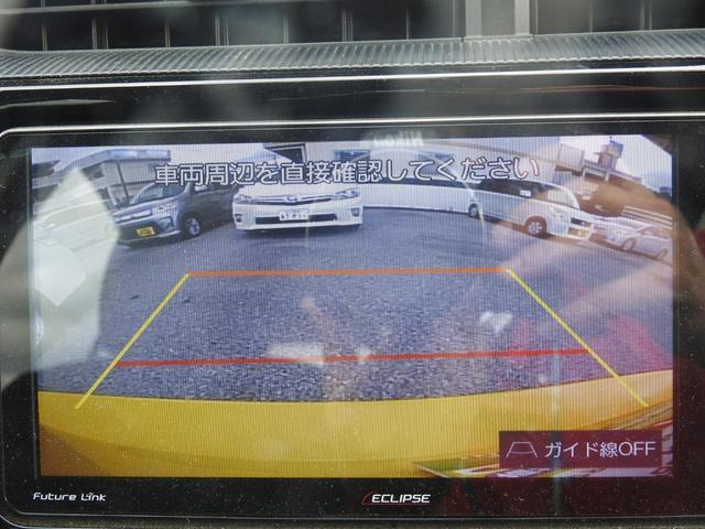 S 修復歴なし プッシュスタート LEDヘッドライト オートリトラミラー イクリプスSDナビ フルセグTV CD/DVD/SD CD録音 バックモニター Bluetooth(10枚目)