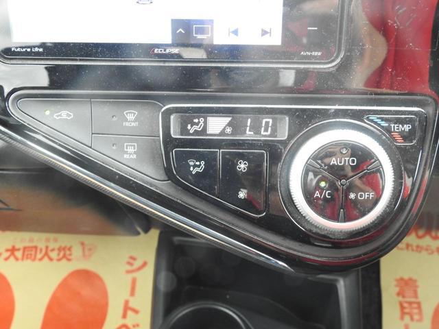 S 修復歴なし プッシュスタート LEDヘッドライト オートリトラミラー イクリプスSDナビ フルセグTV CD/DVD/SD CD録音 バックモニター Bluetooth(12枚目)