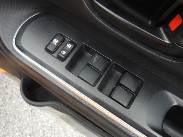 S 修復歴なし プッシュスタート LEDヘッドライト オートリトラミラー イクリプスSDナビ フルセグTV CD/DVD/SD CD録音 バックモニター Bluetooth(18枚目)