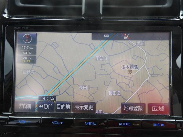 Aツーリングセレクション 修復歴なし 衝突被害軽減ブレーキ プッシュスタート 前後コーナーセンサー ブラインドスポットモニター パーキングアシスト 純正SDナビ フルセグTV CD/DVD/SD CD録音 Bluetooth(30枚目)