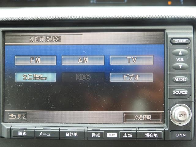 ラジオ・テレビ・CD/DVD対応ナビ