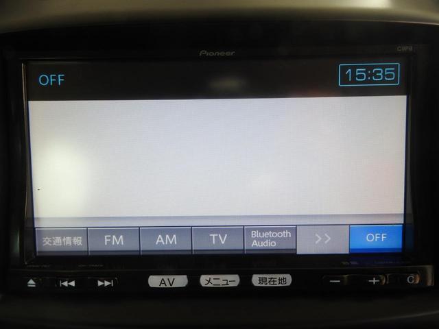 13-スカイアクティブ スタイリッシュコンフォートパッケージ 修復歴なし スマートキー パイオニアメモリーナビ フルセグTV CD/DVD Bluetooth オーディオステアリングスイッチ ETC アイドリングストップ(23枚目)