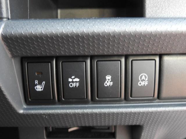 XG 修復歴なし プッシュスタート 衝突被害軽減ブレーキ HIDヘッドライト ETC 運転席シートヒーター クラリオンSDナビ ワンセグTV CD/DVD Bluetooth(12枚目)