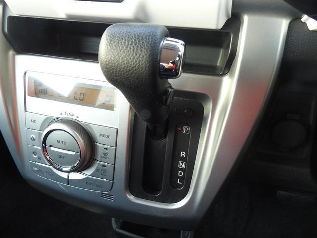 XG 修復歴なし プッシュスタート 衝突被害軽減ブレーキ HIDヘッドライト ETC 運転席シートヒーター クラリオンSDナビ ワンセグTV CD/DVD Bluetooth(17枚目)