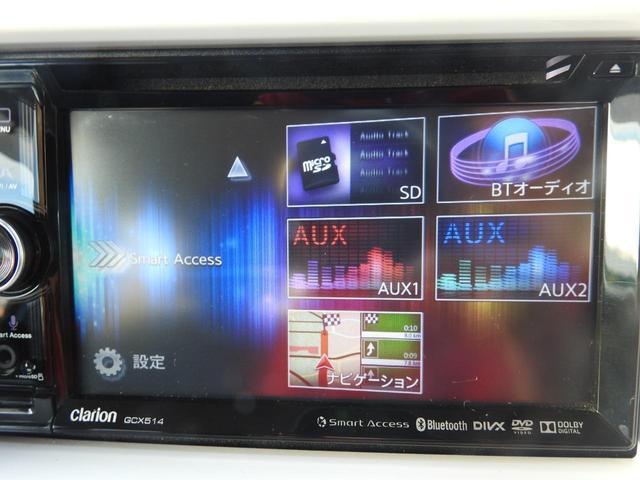 XG 修復歴なし プッシュスタート 衝突被害軽減ブレーキ HIDヘッドライト ETC 運転席シートヒーター クラリオンSDナビ ワンセグTV CD/DVD Bluetooth(24枚目)