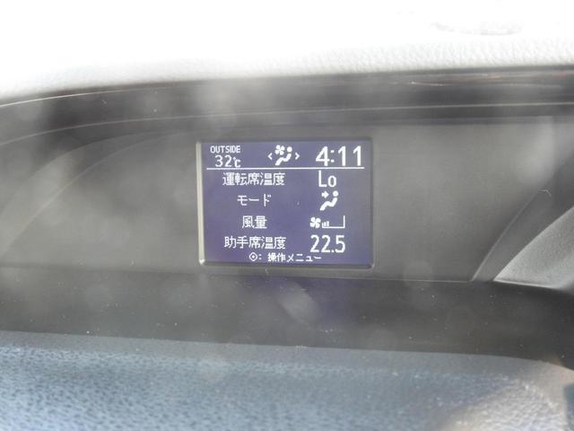 大感謝祭 下取り保証5万円・Si ダブルバイビー 修復歴なし 衝突被害軽減ブレーキ 両側パワースライドドア 純正8インチSDナビ フルセグTV Bluetooth CD/DVD CD録音 バックモニター(13枚目)