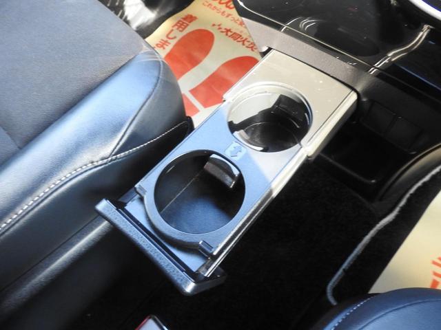 大感謝祭 下取り保証5万円・Si ダブルバイビー 修復歴なし 衝突被害軽減ブレーキ 両側パワースライドドア 純正8インチSDナビ フルセグTV Bluetooth CD/DVD CD録音 バックモニター(25枚目)