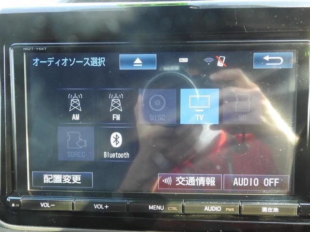 大感謝祭 下取り保証5万円・Si ダブルバイビー 修復歴なし 衝突被害軽減ブレーキ 両側パワースライドドア 純正8インチSDナビ フルセグTV Bluetooth CD/DVD CD録音 バックモニター(33枚目)