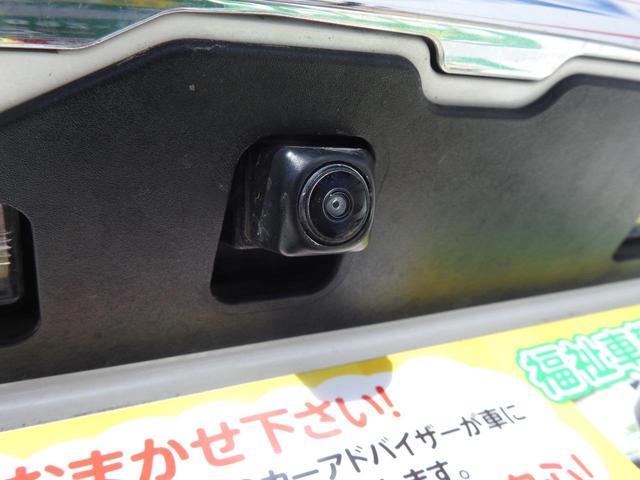 モード・プレミア 修復歴なし プッシュスタート コーナーセンサー 純正8インチSDナビ フルセグTV CD/DVD/SD/USB ブルーレイ CD録音 バックモニター Bluetooth 後席モニター ETC(14枚目)