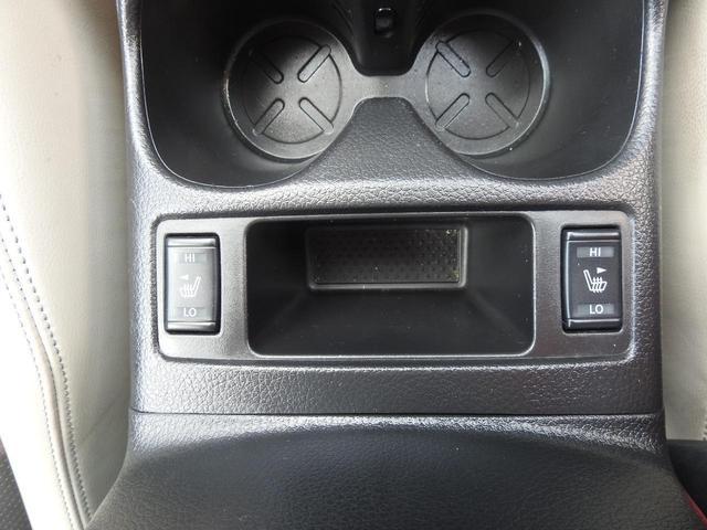 モード・プレミア 修復歴なし プッシュスタート コーナーセンサー 純正8インチSDナビ フルセグTV CD/DVD/SD/USB ブルーレイ CD録音 バックモニター Bluetooth 後席モニター ETC(29枚目)