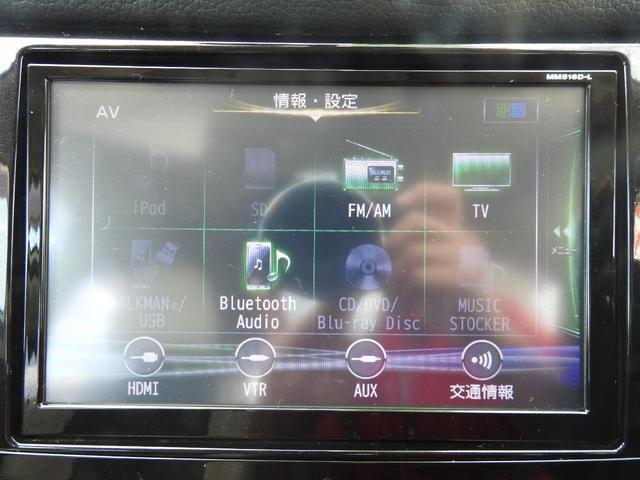 モード・プレミア 修復歴なし プッシュスタート コーナーセンサー 純正8インチSDナビ フルセグTV CD/DVD/SD/USB ブルーレイ CD録音 バックモニター Bluetooth 後席モニター ETC(39枚目)