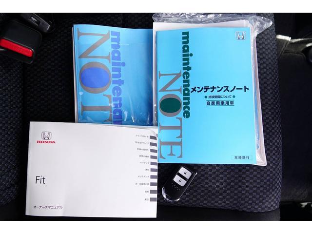 13G・L ホンダセンシング レンタアップ(40枚目)