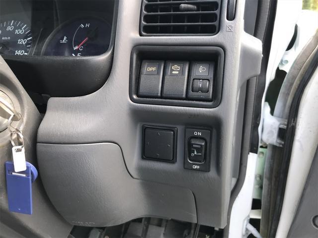 「マツダ」「ボンゴトラック」「トラック」「沖縄県」の中古車9