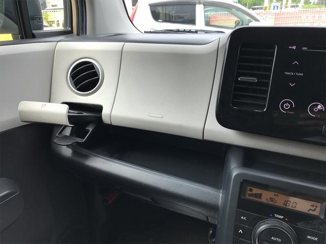 「日産」「モコ」「コンパクトカー」「沖縄県」の中古車14