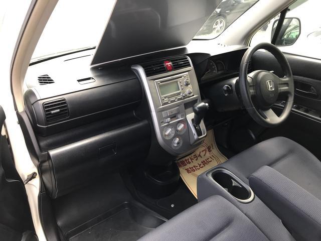 「ホンダ」「ゼスト」「コンパクトカー」「沖縄県」の中古車7